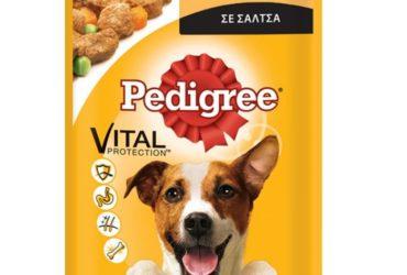 τεστ σκυλοτροφής