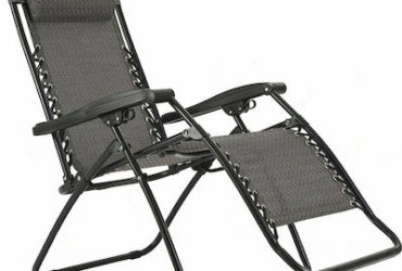 Escape Ξαπλώστρα-Πολυθρόνα Black